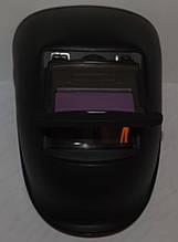 Маска сварщика Хамелеон Forte МС - 3000