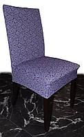Жаккардовый чехол на стул ТМKarna, фото 1