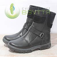 Ботинки зимние для девочки арт 84 размеры  33-34, фото 1