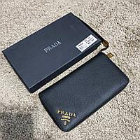 b1ccfff5a7ee Мужской кошелек портмоне Prada Milano Dal 1913 черный кожаный