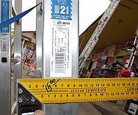 TUBESKA Starline 3х9 до 6.84 метров