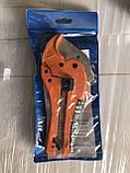 Ножиці для різання труб до 42мм MAREK, фото 4