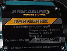 Паяльник для труб Бригадир Professional + насадки (20 - 63 мм)