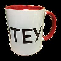 """Чашка (кружка) """"красная"""" с нанесением логотипа, фотографии, надписи"""