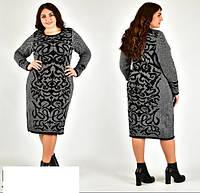 Платье вязанное, с 46 по 56 размер, фото 1