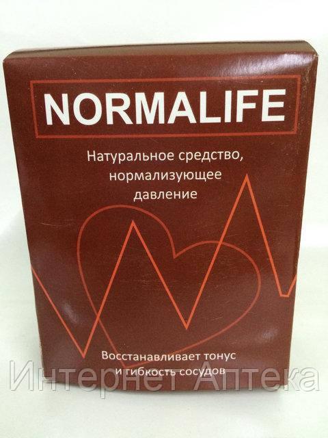 NORMALIFE - Средство от гипертонии (Нормалайф),нормалайф лекарство от гипертонии