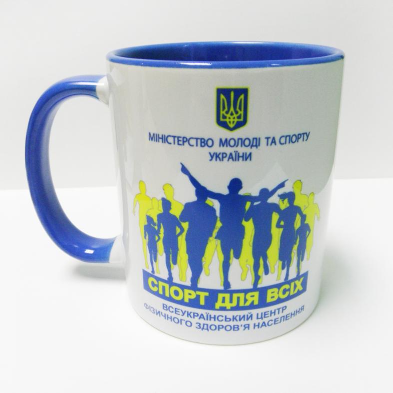 """Чашка (кружка) """"синяя"""" с нанесением логотипа, фотографии, надписи"""