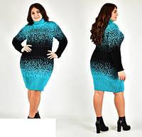 Платье женское вязанное с воротником стойка, с 46 по 56 размер, фото 1