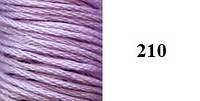 Шелковое мулине 210 Sunny Silk (Южная Корея)