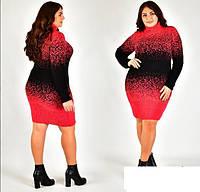 Платье вязанное с воротником стойка, с 46 по 56 размер, фото 1