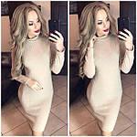 """Платье женское гольф рубчик """"Мустанг"""", фото 3"""