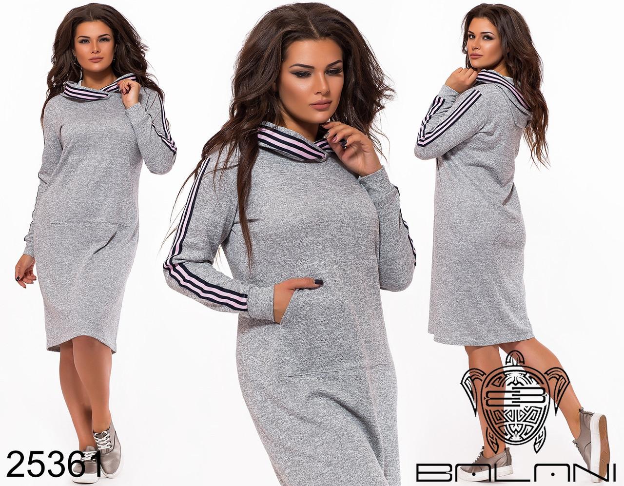Платье женское прямого кроя Производитель ТМ Balani размер  42-44, 46-48,50-52