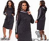 Платье женское прямого кроя Производитель ТМ Balani размер  42-44, 46-48,50-52, фото 3