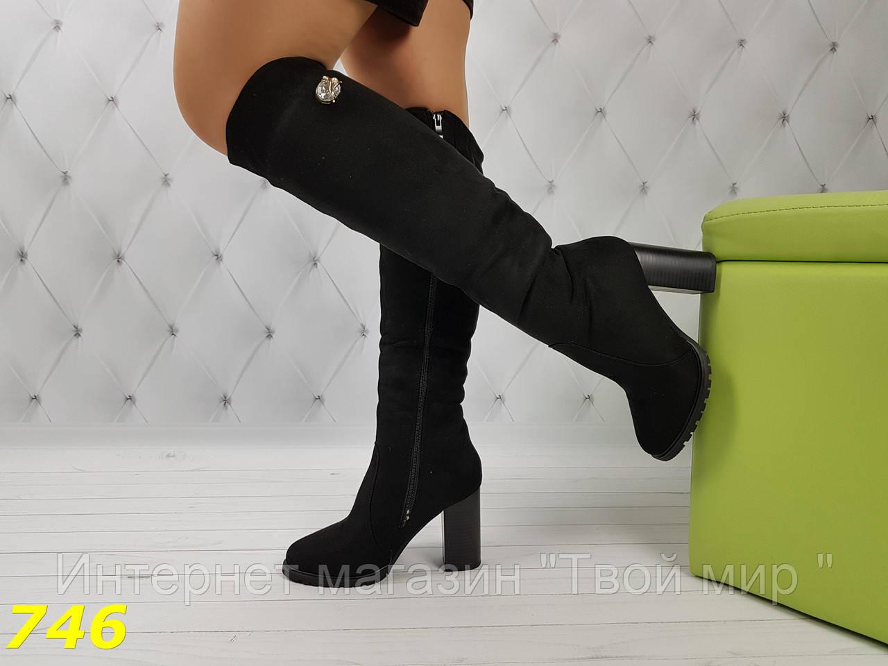 b598e8e8 Зимние сапоги ботфорты на устойчивом удобном каблуке: продажа, цена ...