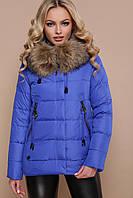 Стильная женская короткая зимняя курточка с мехом на капюшоне Куртка 18-168 электрик