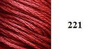 Шелковое мулине 221 Sunny Silk (Южная Корея)