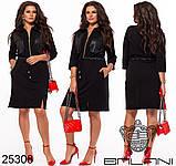 Модное теплое трикотажное платье на каждый день Производитель ТМ Balani размер 52,54,56,58, фото 2
