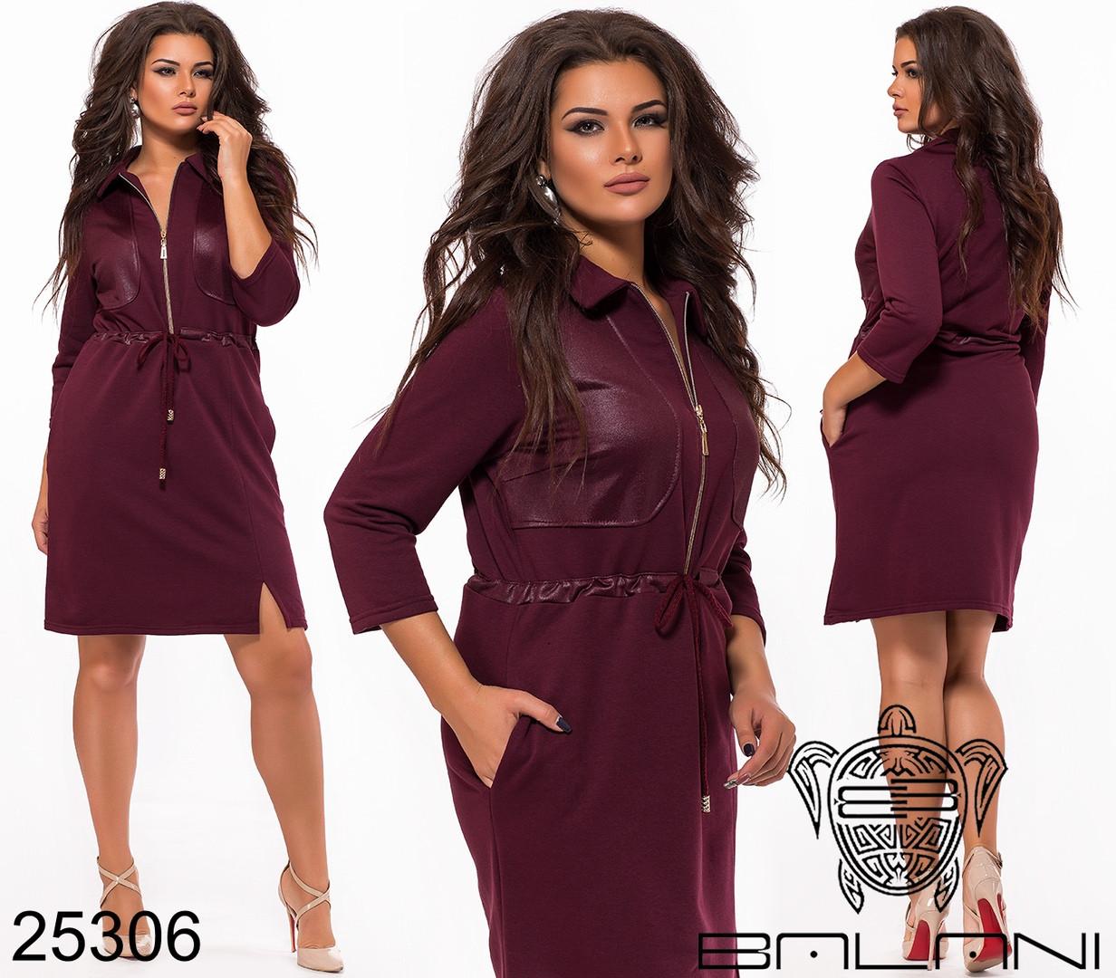 Модное теплое трикотажное платье на каждый день Производитель ТМ Balani размер 52,54,56,58