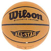 Мяч баскетбольный Wilson №7 W293-9Y (реплика)