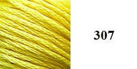 Шелковое мулине 307 Sunny Silk (Южная Корея)