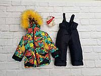 Костюм зимний для девочки холлофайбер (подкладка флис)