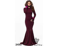 170daf4651a Длинное вечернее платье с открытой спиной в Украине. Сравнить цены ...