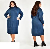 Платье женское с воротником под горло, с 46 по 60 размер, фото 1