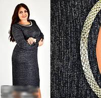 Сукня подовжене з люрексовою ниткою, з 54 по 64 розмір, фото 1