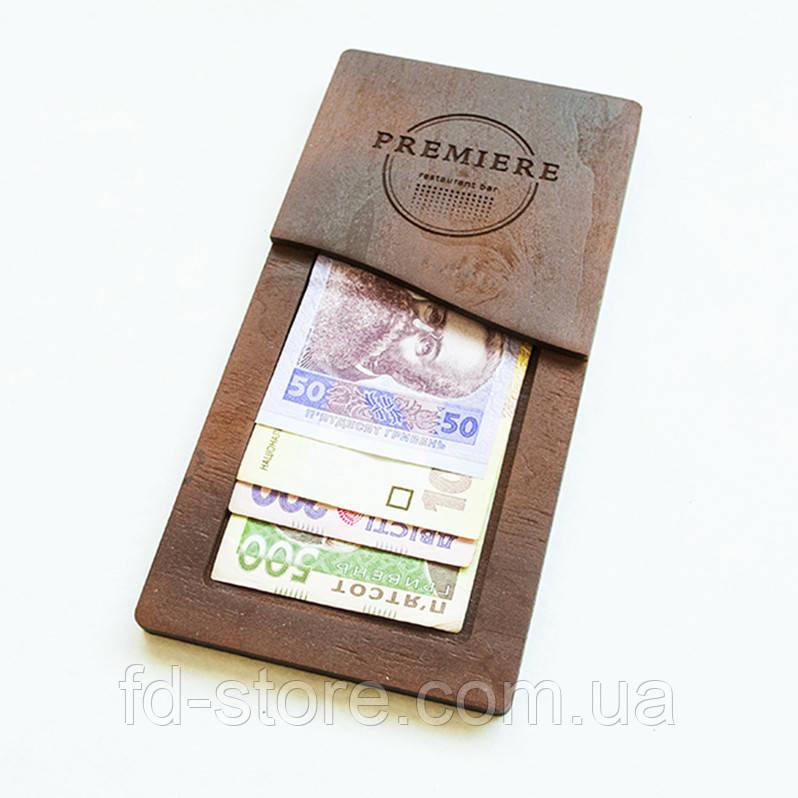 Расчётница из дерева с логотипом, с карманом.