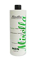 Освежающий шампунь для мужчин Mirella (185125) Refreshing Shampoo 1000мл
