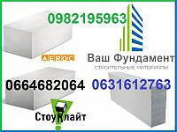 Газобетон Газоблок, D400 300x200x600