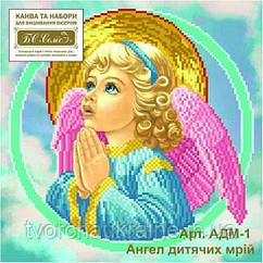 Ангел дитячих мрій (1). Набір для вишивання бісером