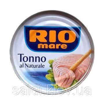 Тунец Rio Mare Al Naturale (В Собственном Соку), 80 Г
