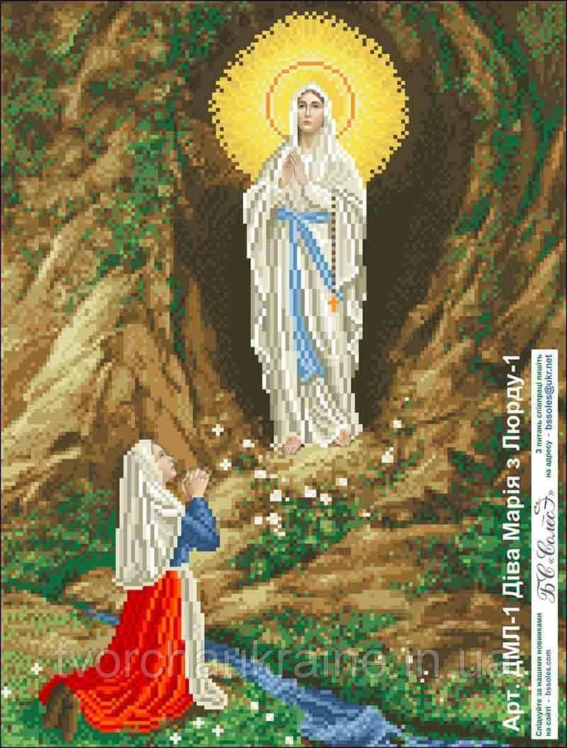 Діва Марія з Люрду - 1. Набір для вишивання бісером