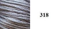 Шелковое мулине 318 Sunny Silk (Южная Корея)