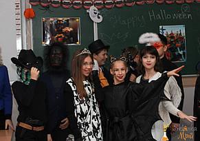 Квест на хэлоуин в школе в Киеве от Склянка мрiй