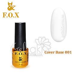 Камуфлирующее базовое покрытие для ногтей F.O.X Cover Rubber Base 001, 6 мл