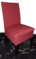 Плотный чехол на стул Кораллового цвета, фото 1