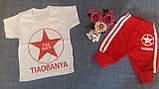Летний костюм Звезда ( красный ) , фото 2
