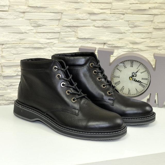 Черевики шкіряні чоловічі на шнурівці, колір чорний