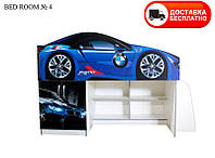 Детская кровать-чердак Bed-Room №4, BMW синяя серия Бренд 1700*800, бесплатная доставка в Ваш город