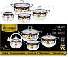 Набор эмалированной кухонной посуды 8 предметов EB-3372-A