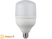 Лампа светодиодная LED T140 60W 6400K E27 LEZARD