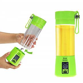 Портативный аккумуляторный блендер SUNROZ  для приготовления смузи 380 мл 600mAh Зеленый (SUN1736), фото 2