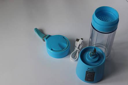 Портативний акумуляторний блендер SUNROZ для приготування смузі 380 мл 600mAh Блакитний (SUN1737), фото 2