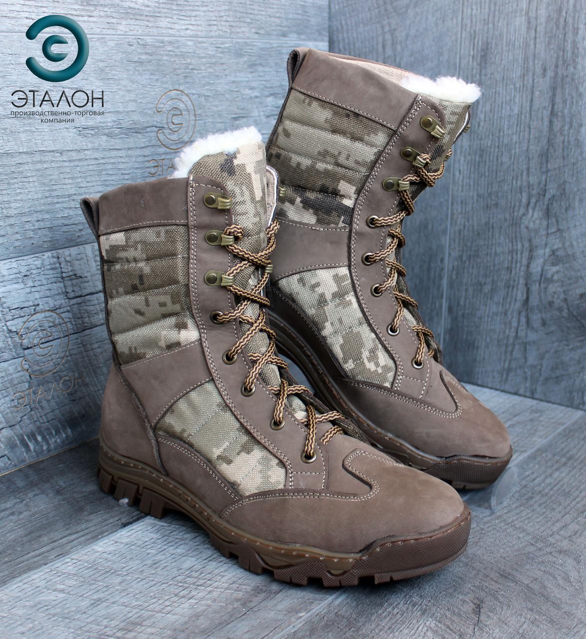 330193b7 Ботинки берцы зимние нубук ARS-2 пиксель ВСУ обувь для армии - Эталон в  Харькове