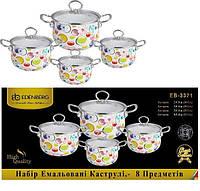 Набір емальованого кухонного посуду 8 предметів EB-3371-D