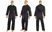 Кимоно для карате (каратэ) Matsa МА-0016(хлопок, размер 000-6 (110-190 см), плотность 240 г/м2) 140 см, Черный