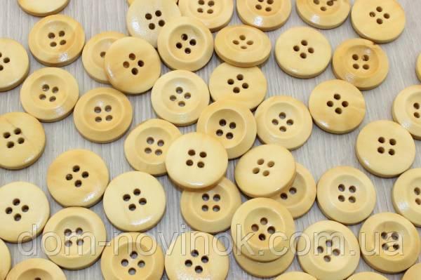 Пуговицы деревянные мелкие. 1 см. 50 шт.