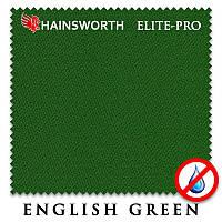 Сукно Hainsworth Elit-pro (English Green)